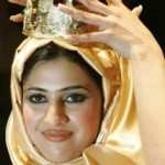 Bahrain's Wafa Crowned Miss Arab World 2007