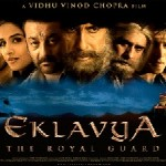 Eklavya : India's Official Entry for Oscars