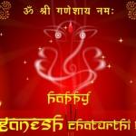 Shubh Ganesh Chaturthi!