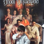 My review on Bhool Bhulaiya