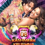 Kashmira Shah and Krishna Abhishek voted out!