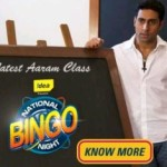 Karan Johar car and SRK money on Bingo night