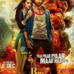 R…Rajkumar trailer–Eros Now