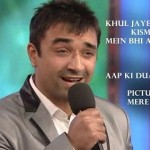 Ajaz Khan's ek number dialogue T-Shirt and dish
