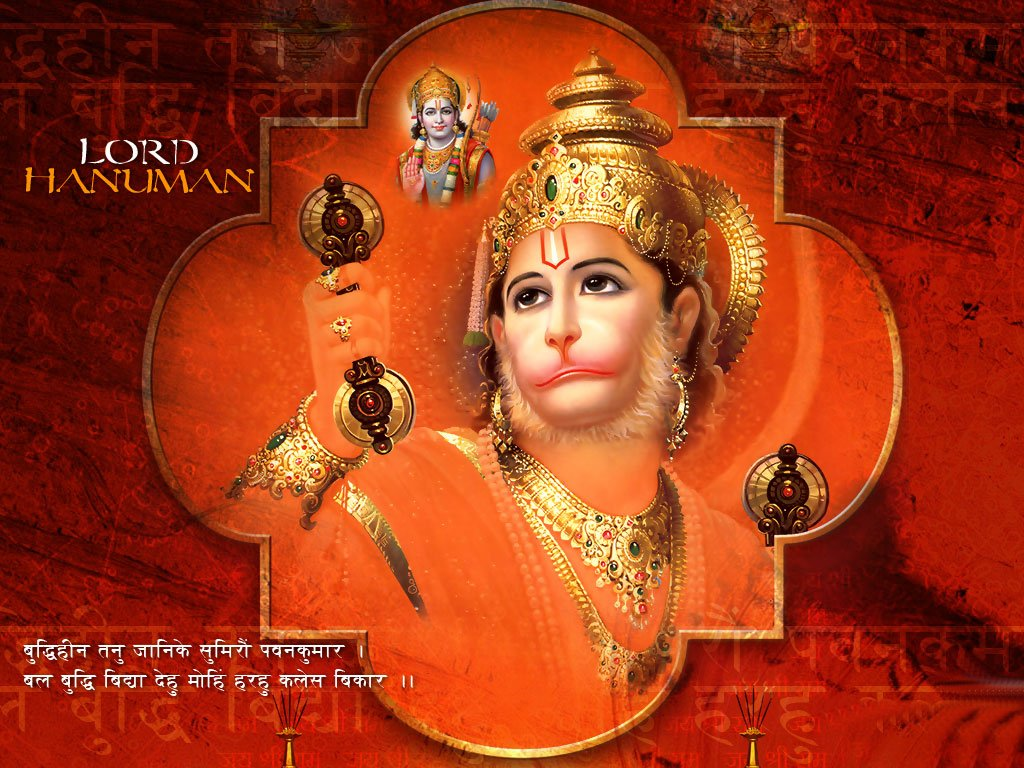 Lord Hanuman Backgrounds