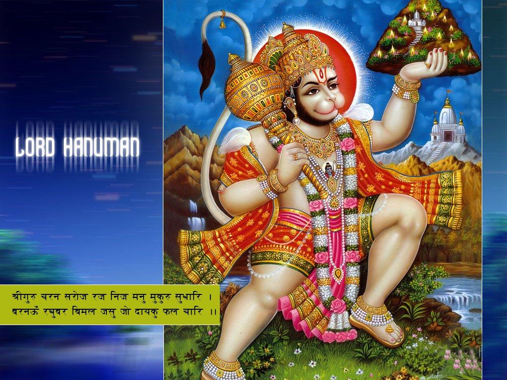 Hanuman Desktops